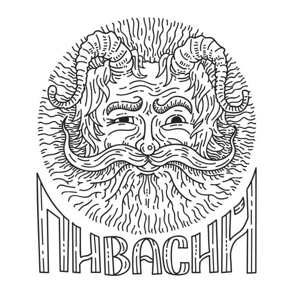 Логотип площадки Пивасий