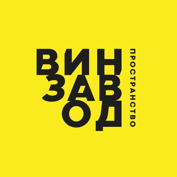 Логотип площадки ВИНЗАВОД